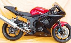 Motorrad Zubehör Carbonteile Suzuki Yamaha